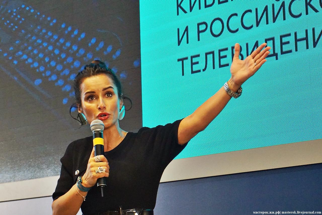Что Тина Канделаки думает о киберспорте
