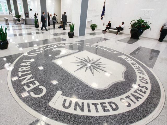 WikiLeaks опубликовал новую порцию секретных документов ЦРУ