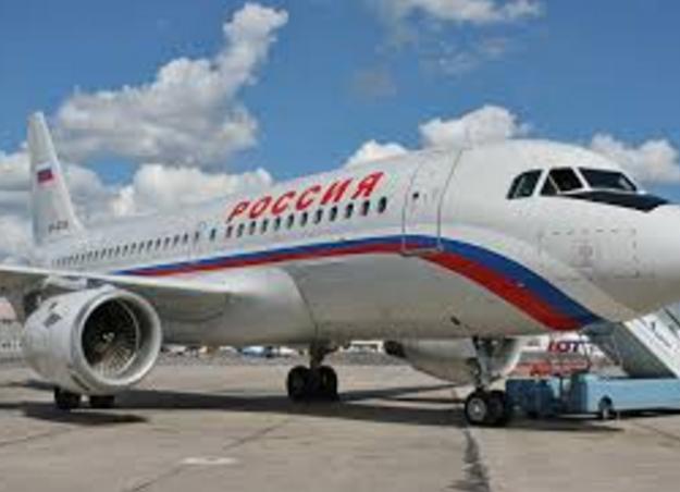 «Россию» хотели купить у«Аэрофлота» засимволическую сумму— смешные цены
