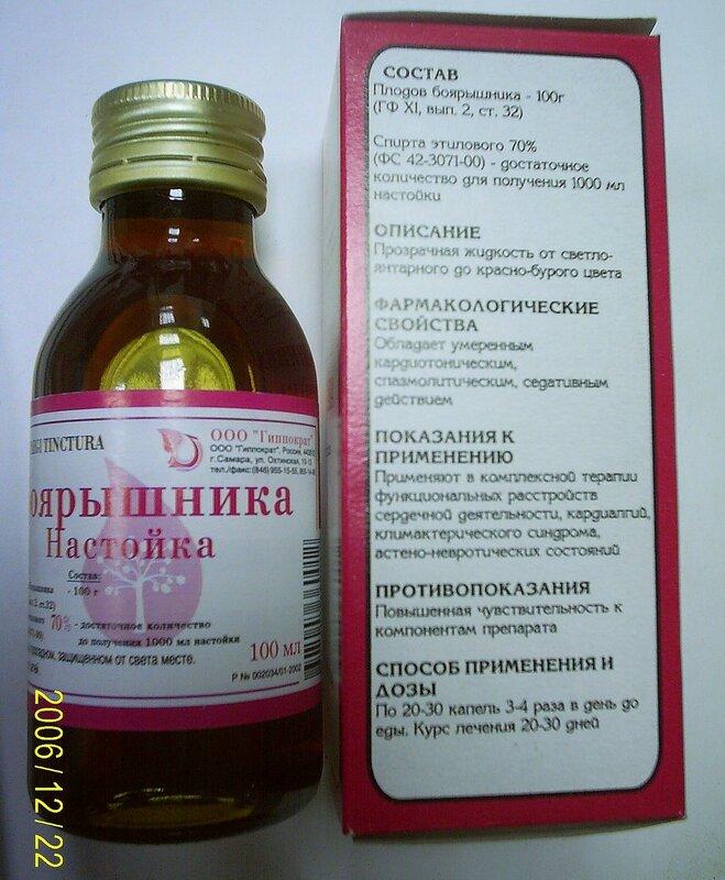 Настойки на водке гинекология