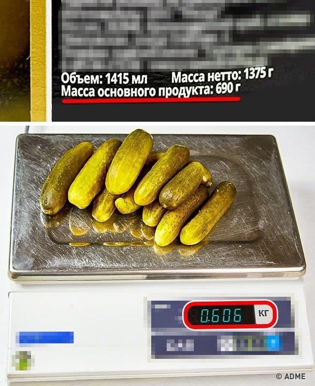 Натоварах, которые продаются вбанках, как правило, большим шрифтом указываются общий вес товара и