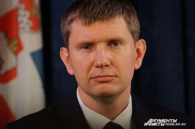 Врио губернатора Прикамья Максим Решетников обозначил приоритеты наближайшее время