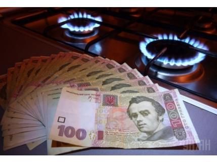 Гройсман: Абонплата загаз может быть пересмотрена