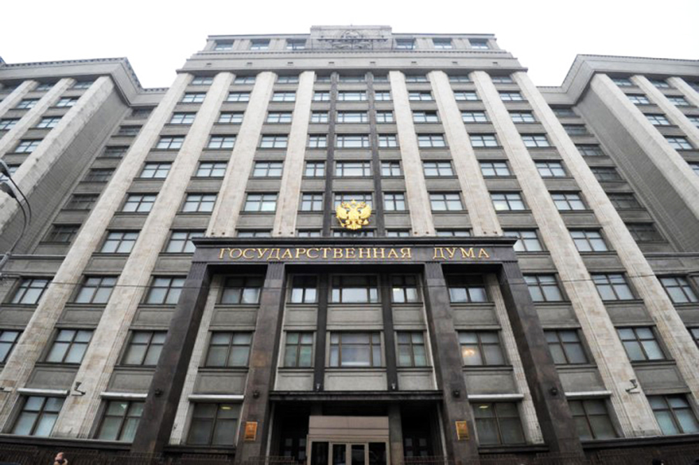 Комитет Государственной думы одобрил поправки опереносе выборов президента на18марта