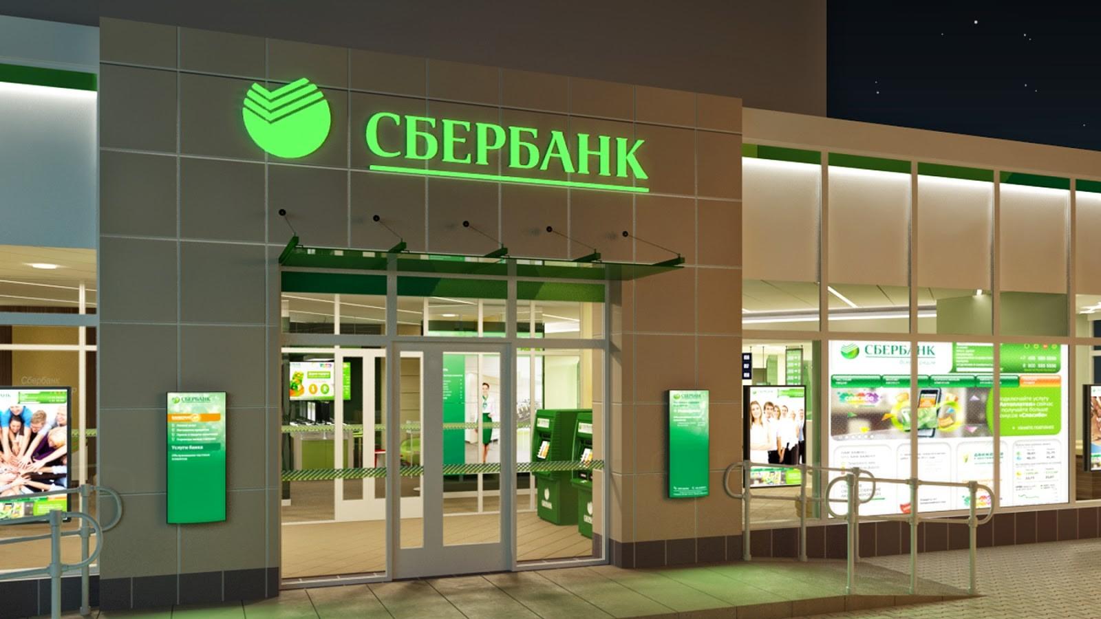 Сберегательный банк подключил карты Visa кApple Pay и Самсунг Pay