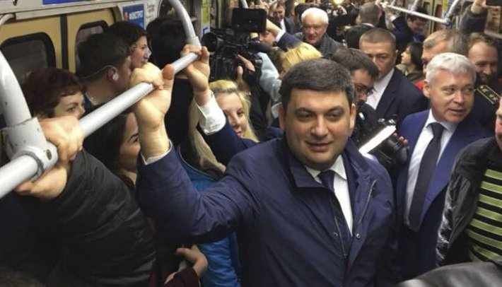 Гройсман назвал размер средней заработной платы вгосударстве Украина