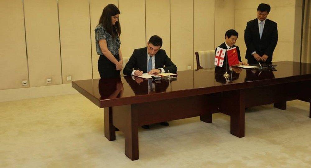 КНР иГрузия подписали соглашение освободной торговле