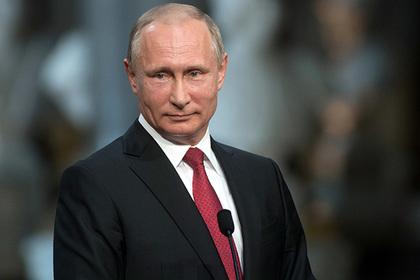 Путин призвал сделать «ясным иреалистичным» план финансового развития РФ