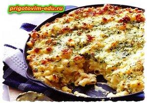 Макароны, запеченные с сыром