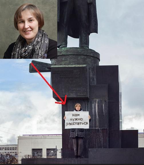 pic6. Юлия Валентиновна Балакшина