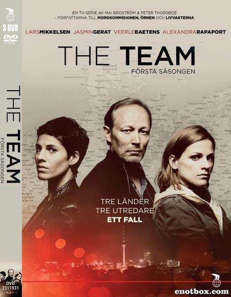 Убийство без границ (Команда) (1 сезон: 1-8 серии из 8) / Mord Uden Grænser (The Team) / 2015 / ДБ / HDRip + BDRip (1080p)