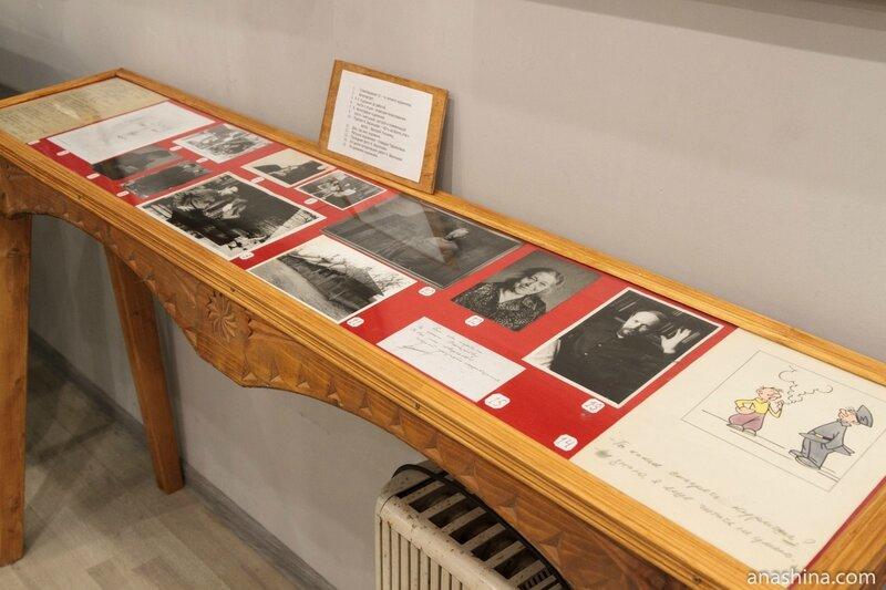 Фотографии и рисунки, Музей Константина Васильева