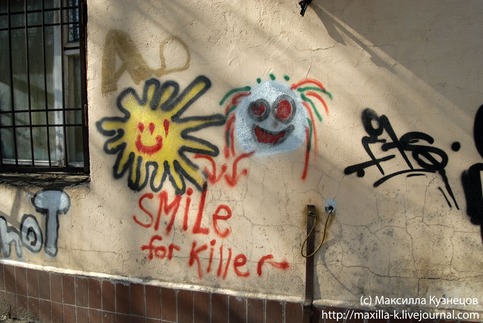 Smile for killer