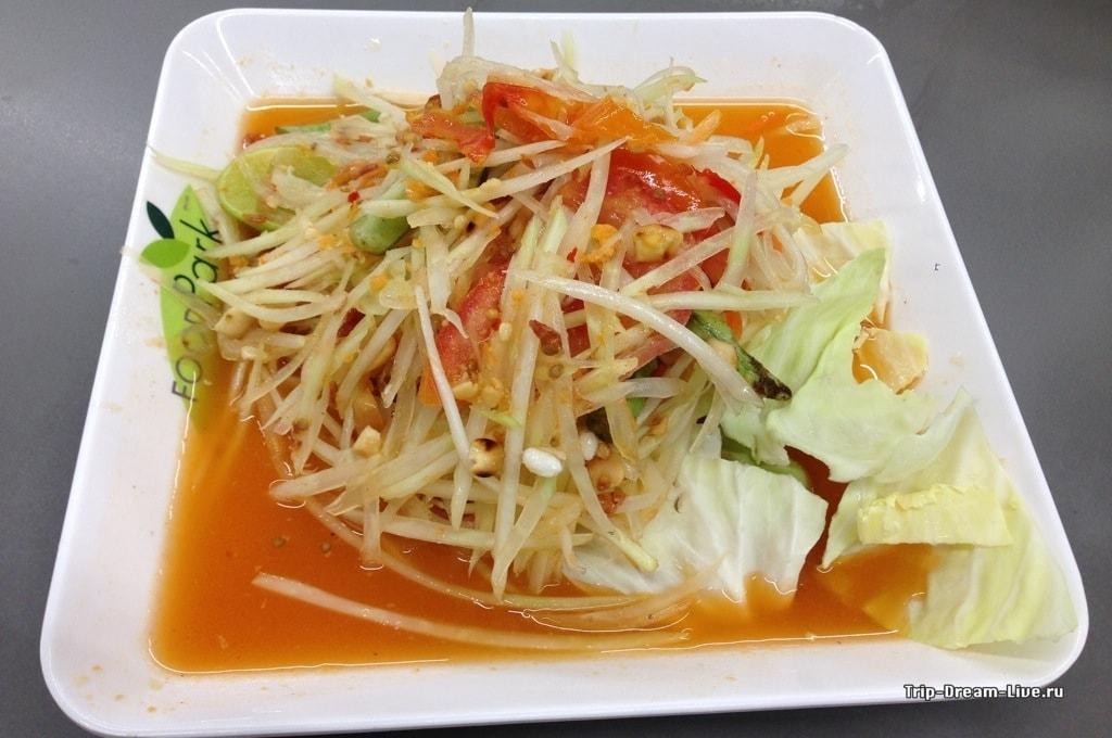 Сом Там - салат из зеленой папайи