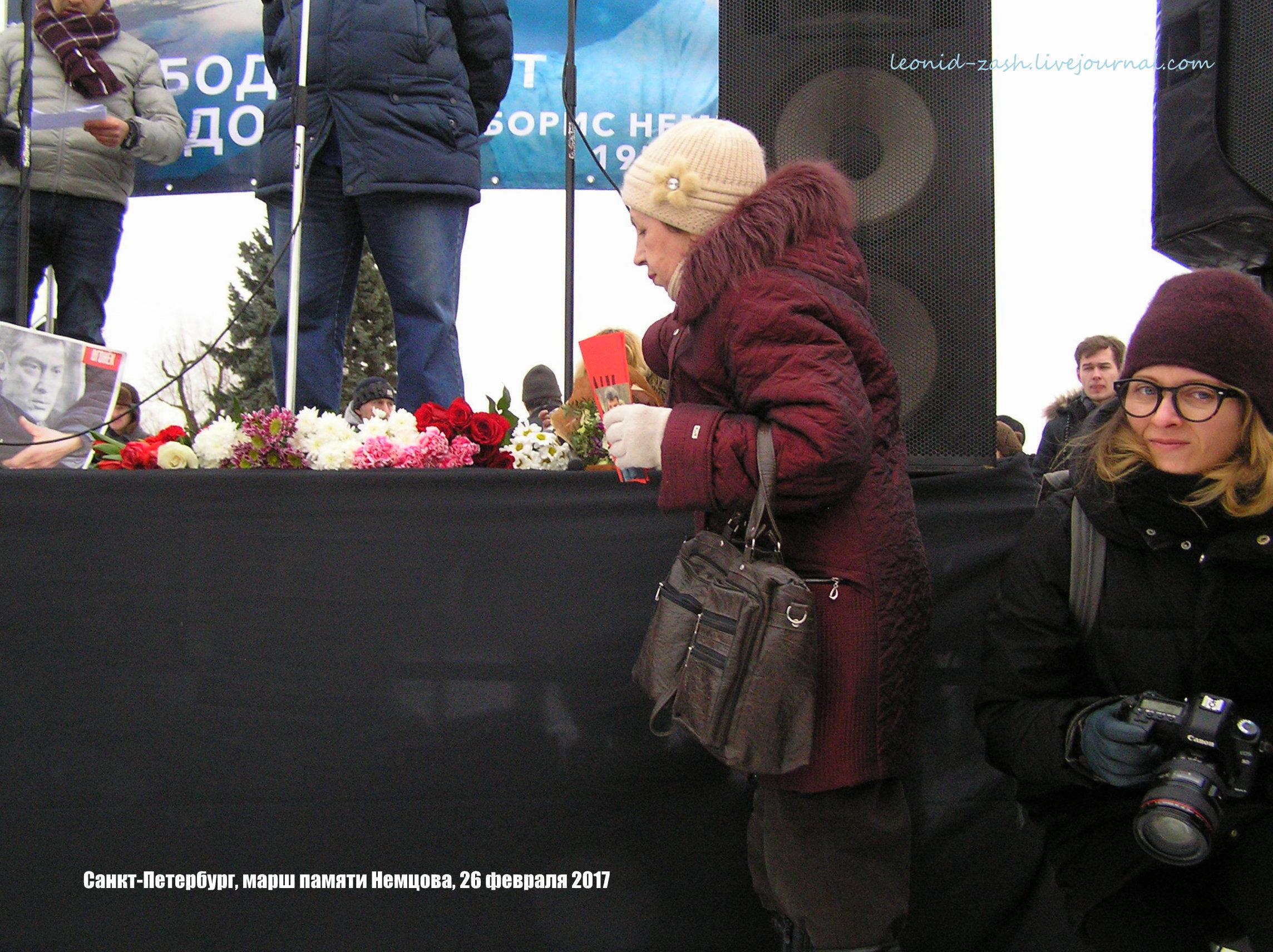 1 Немцов 65.JPG
