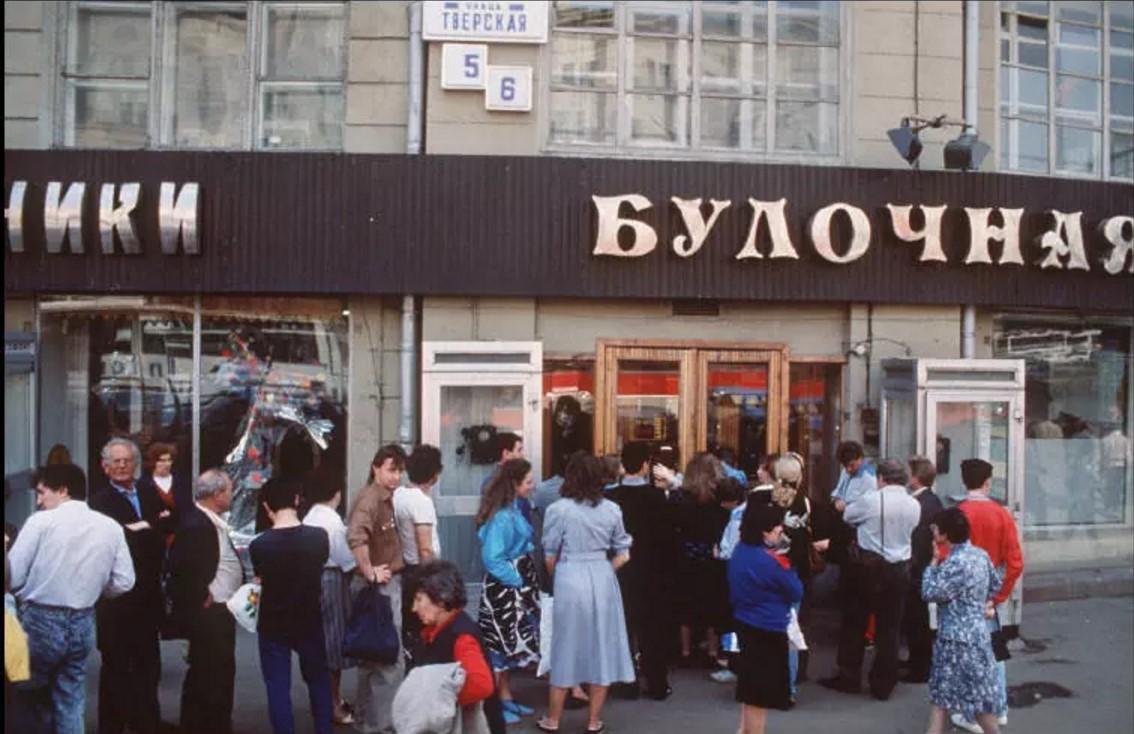 1991. Москва. Очередь за хлебом. ул. Тверская, д. 5