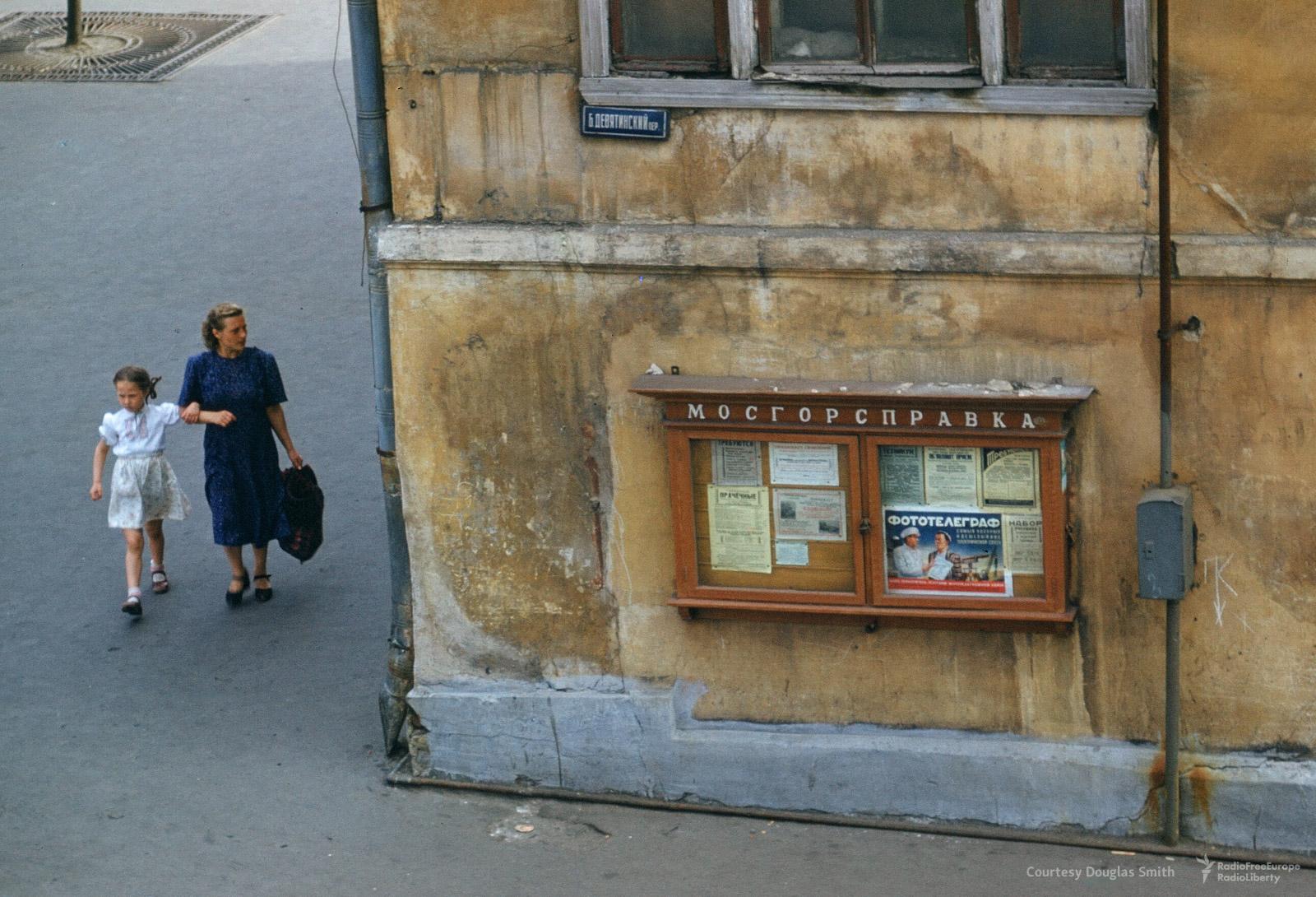 30. Угол улицы Чайковского и Большого Девятинского переулка