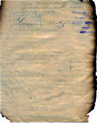 ф. 232, оп. 1, д. 4265, л. 34 об