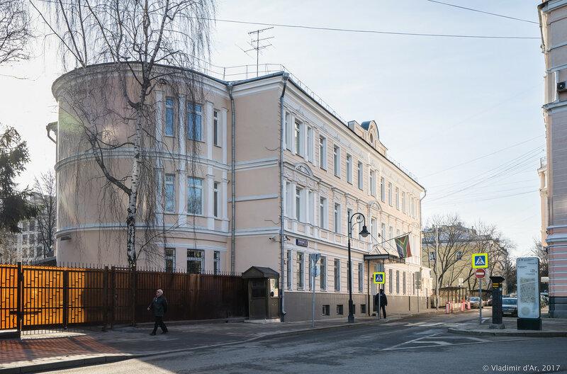 Посольство ЮАР. Гранатный переулок.