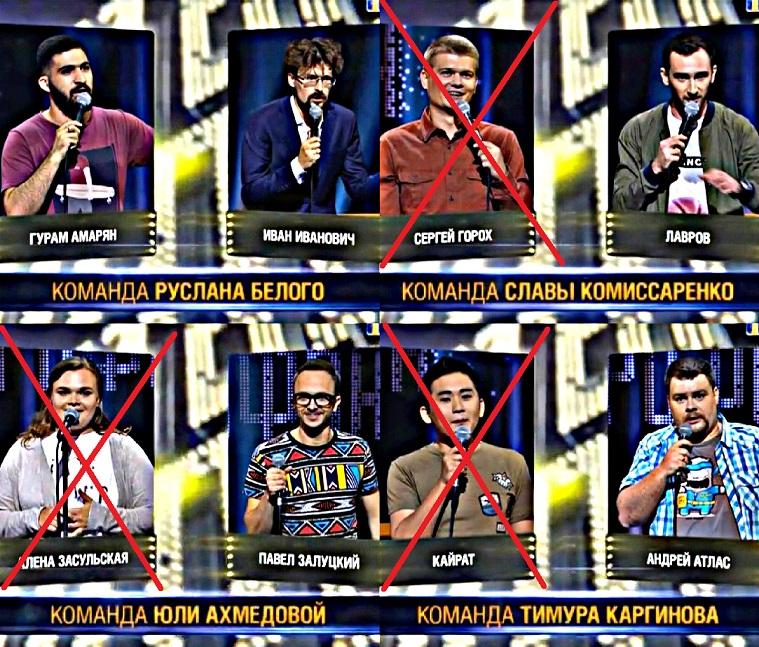 Порно комиксы на pornocomics ru фото