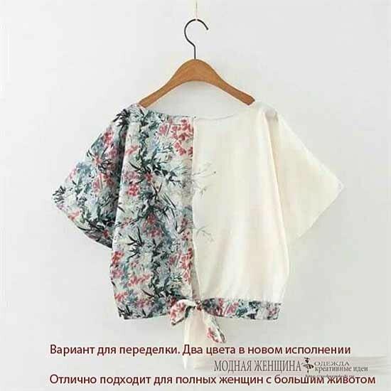 переделка двух блузок в одну. Подходит полным женщинам с большим животом.jpg