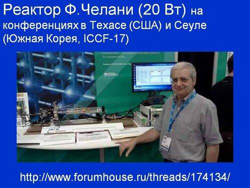 https://img-fotki.yandex.ru/get/169883/12349105.8f/0_92bab_a6237029_L.jpg