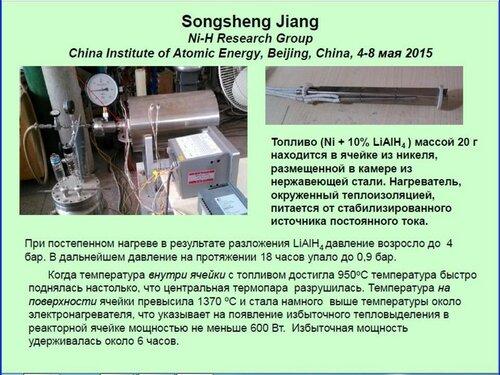 https://img-fotki.yandex.ru/get/169883/12349105.8f/0_92bb4_eebc994f_L.jpg