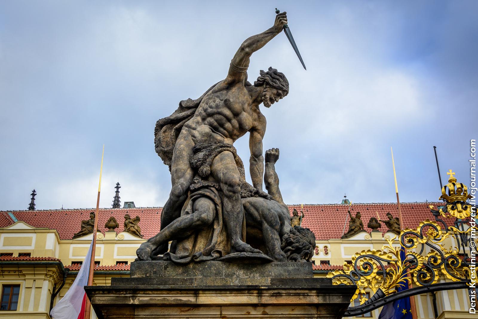 Пражский град, Ворота гигантов
