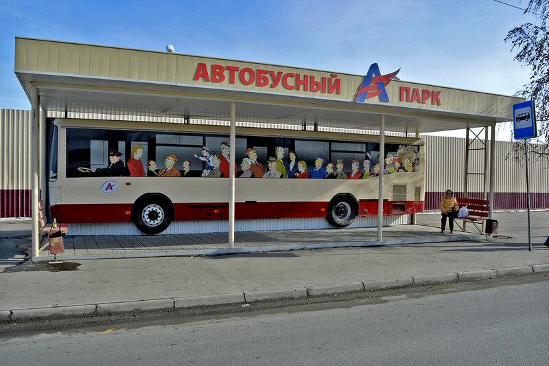 """Остановка """"Автобусный парк"""""""