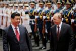 Визит Путина в Китай.png