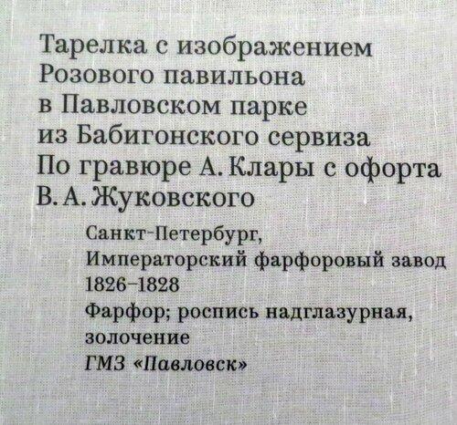 https://img-fotki.yandex.ru/get/169883/140132613.58d/0_21ebb5_f6112495_L.jpg
