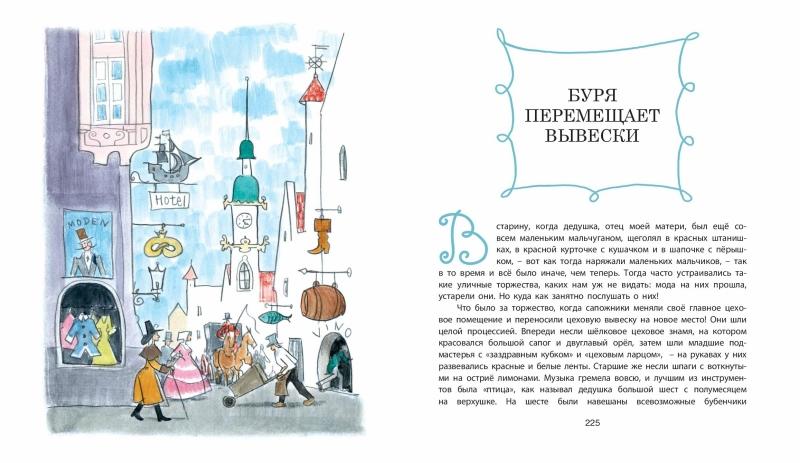 1453_NSK_Andersen_Kokorin_296_RL-page-113.jpg