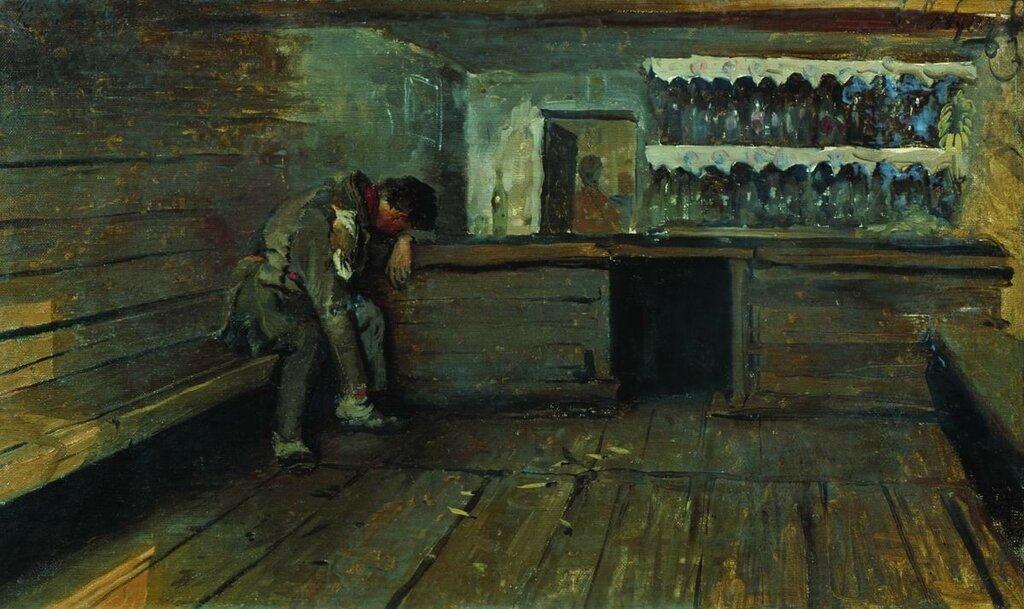 Кабак. 1891.jpg