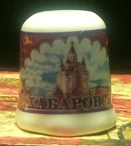 хабаровск-2.png