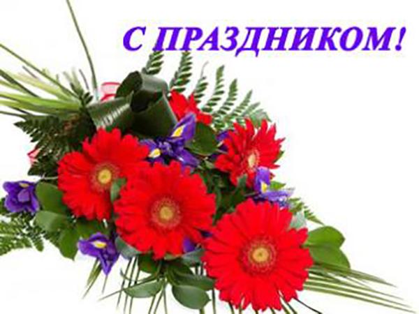 26 мая - День российского предпринимательства!
