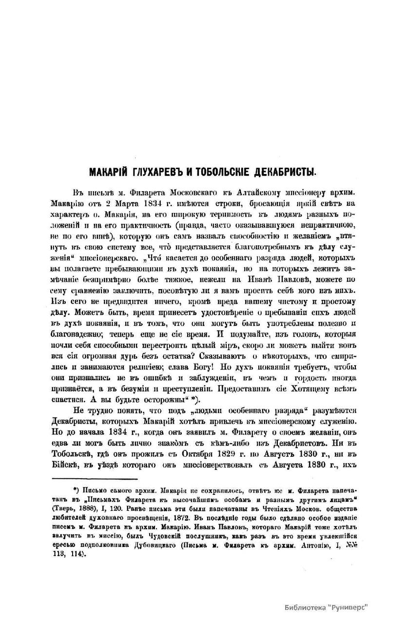 https://img-fotki.yandex.ru/get/169883/199368979.45/0_1f454c_2b399ac8_XXXL.png