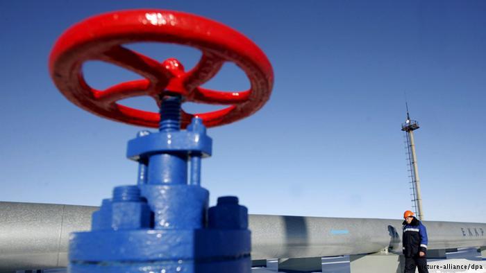 «Нафтогаз» получил $500 млн  кредита под гарантию Всемирного банка