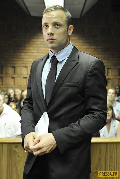 Признан виновным в убийстве своей девушки 14 февраля 2014 года знаменитый бегун-паралимпиец Оскар Пи