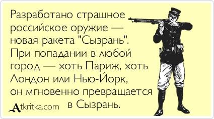 Философский юмор в смешных Аткрытках