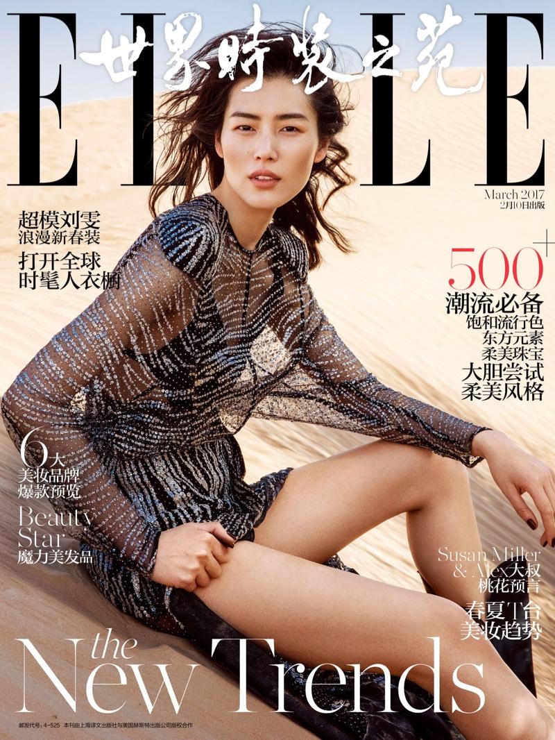 Лю Вэнь для китайского ELLE