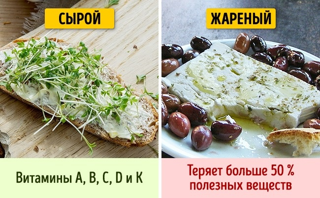 © Pezibear  © Wikipedia  Вкресс-салате содержатся витамины А, B, C, D, EиK. При нагр