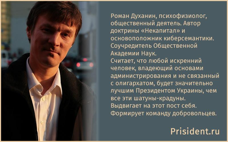 https://img-fotki.yandex.ru/get/169883/289484817.5/0_1e6600_cd2ddc9f_orig.jpg