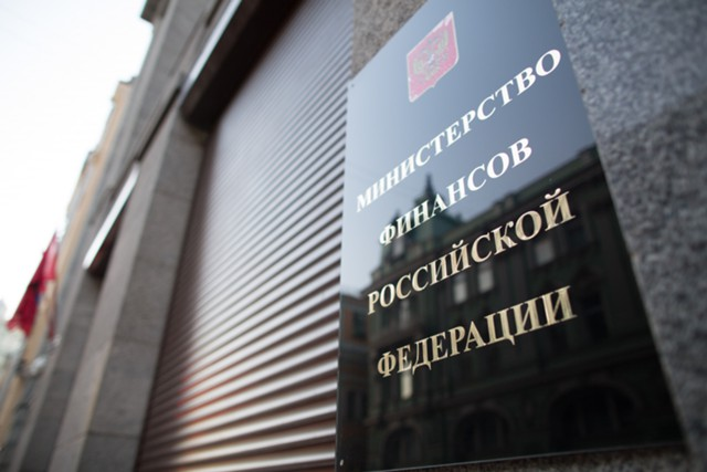 Министр финансов весной купит валюту на70,5 млрд руб.
