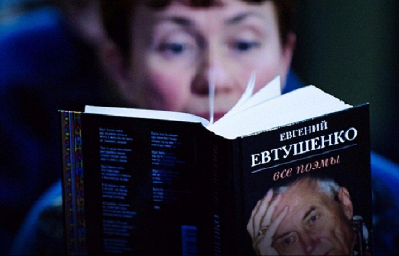 Столичные библиотеки запустят интернет-акцию «Читаем Евтушенко»