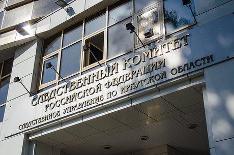 ВИркутске 19-летнего молодого человека задержали постатье заоскорбление чувств верующих