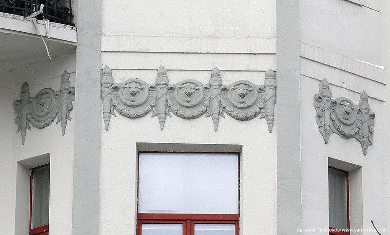 64. Тверской бульвар. д9. 14.02.17.02..jpg
