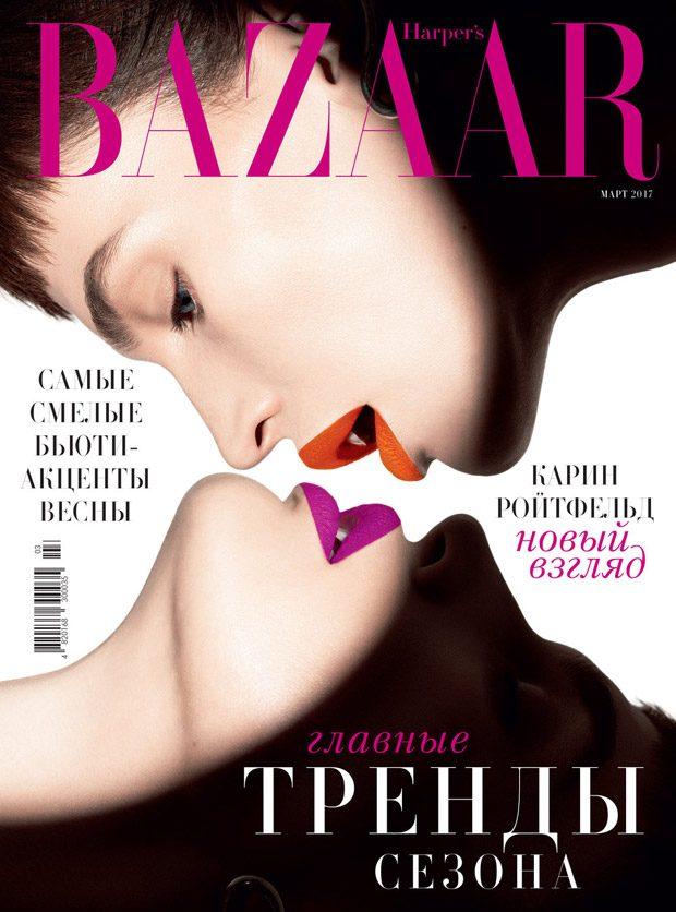 Crista Cober Stars in Harper's Bazaar Ukraine March 2017 Cover Story