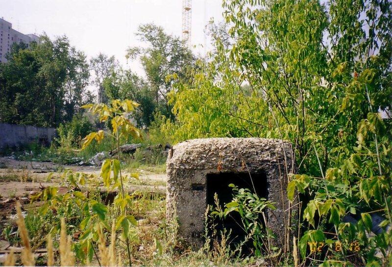 2002.08.16 Ул. Пржевальского Бункер.JPG