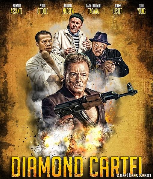 Бриллиантовый картель / Diamond Cartel (2017/WEB-DL/WEB-DLRip)