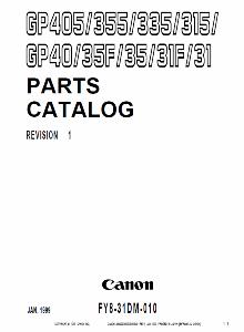 service - Инструкции (Service Manual, UM, PC) фирмы Canon 0_1b0fb8_a61b4d1a_orig